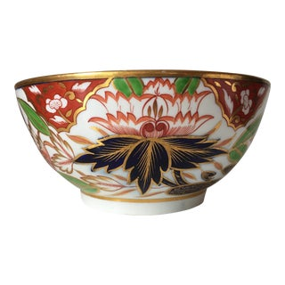 English Imari Gaudy Welsh Hard Paste Bowl
