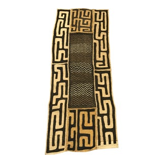 African Art Tribal Art Handwoven Kuba Cloth