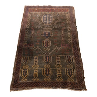 "Vintage Persian Baluchi Small Area Rug 2'8""x4'"
