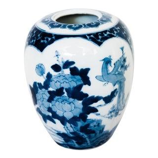 Chinese Blue and White Vase Jar