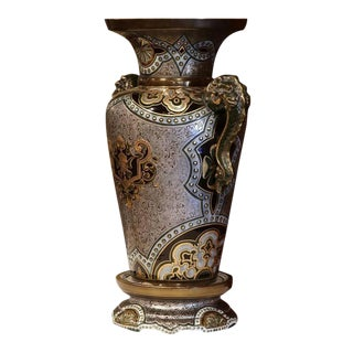 19th Century French Hand-Painted Silver & Gold Vase with Separate Base