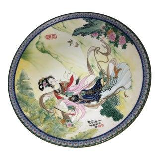 Ornate Oriental Porcelain Plate