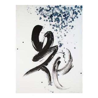 Nakajima Hiroyuki Sho Japanese Modern Art Calligraphy Flower Acrylic on Canvas