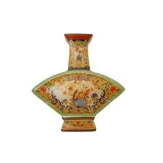Famille Floral Fan Shape Vase
