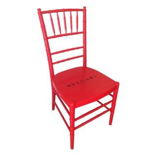 Vintage Bulgari Store Display Chair