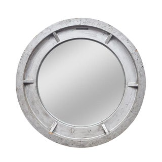 Large American Industrial Convex Mirror