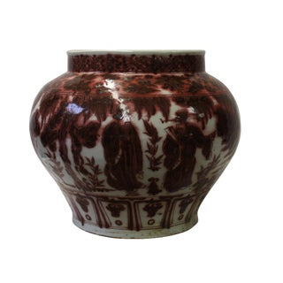 Chinese Ox Blood Red Glazed Floral Graphic Porcelain Fat Pot