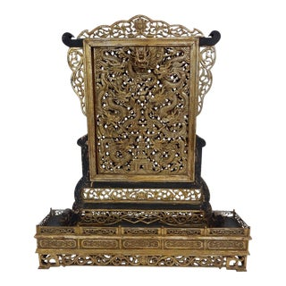 Chinese Intricately Carved Gilt Wood Dragon Floor/ Table Screen