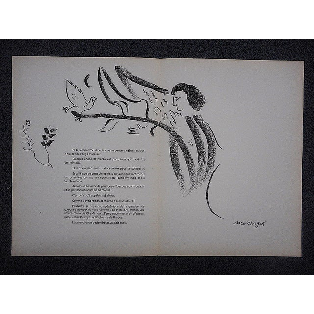 1964 vintage chagall lithograph for derriere le miroir for Miroir vanguard
