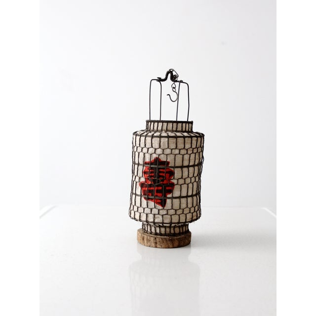 Vintage Chinese Wire Lantern - Image 6 of 6
