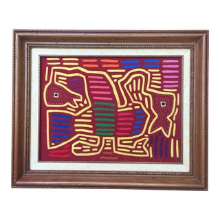 Framed Kuna Mola Tribal Textile Wall Art