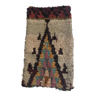 Vintage Colorful Moroccan Rug Pillow