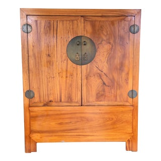 Vintage Chinese Camphor Wood Wedding Armoire