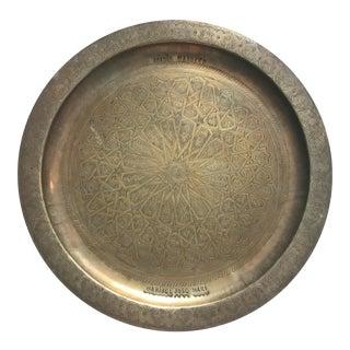 Vintage Round Moroccan Tray
