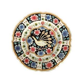 Hand Painted Decorative Italian Plate