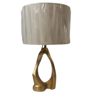 Aerin Lauder for Visual Comfort Modern Gold Lamp