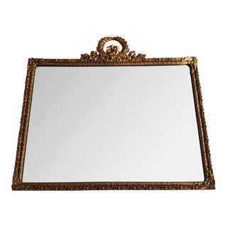 Louis XVI Style Gold Gilt Mirror