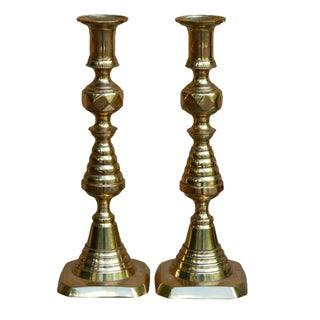 English Brass Candle Holders - A Pair
