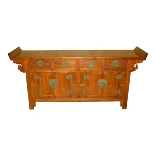 Chinese Antique Sideboard