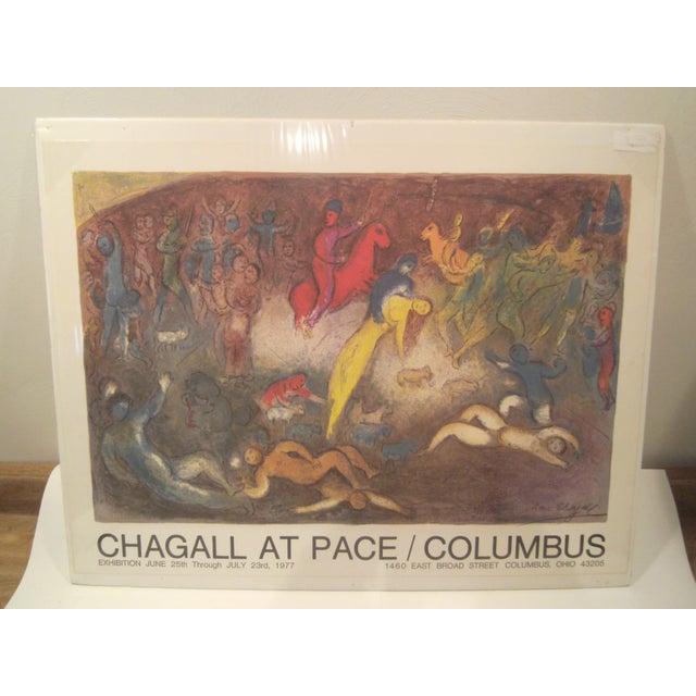Chagall Lithograph Enlevement De' Chloe 1977 - Image 2 of 5