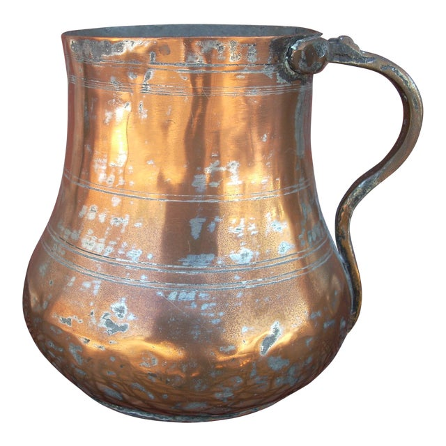 Vintage Copper Plated Jug - Image 1 of 4