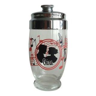 Mid-Century Cocktail Shaker