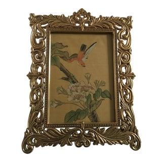 Oriental Art in Brass Frame