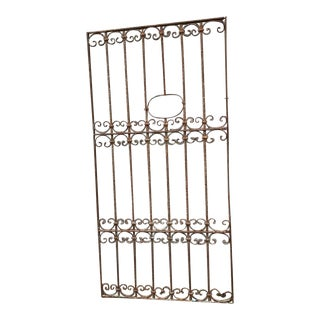Antique Hand Wrought Iron Gate