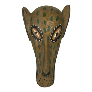 African Tribal Bozo Mask