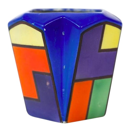 Art Deco Cubist Color Block Vase - Image 1 of 4