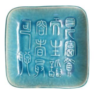 Turquoise Glazed Pottery Hieroglyph Dish