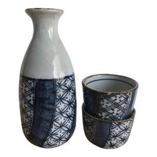 Vintage Sake Carafe & Cups