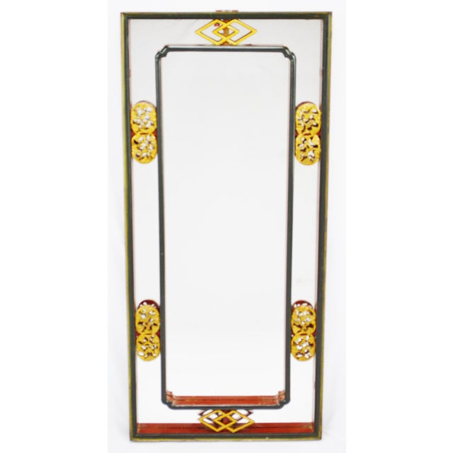 Vintage Chinese Red & Gold Accented Mirror - Image 2 of 10