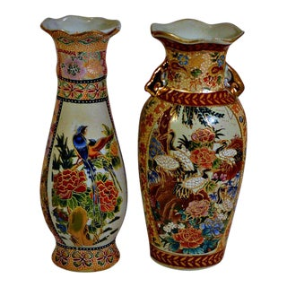 Vintage Satsuma Style Small Urns - A Pair