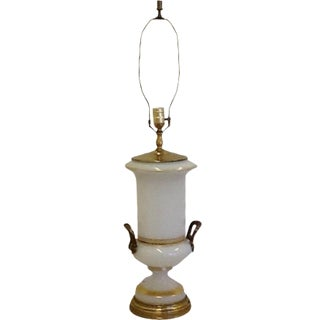 Depression Era Milk Glass Urn Lamp With Handles