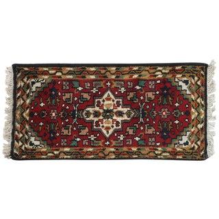 "Persian Wool Rug - 4'3"" x 11'5"""