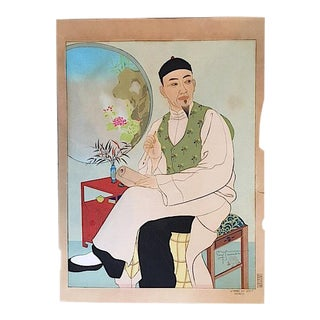 Paul Jacoulet Woodblock Print of an Asian Man