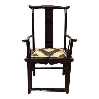 Antique Chinese Yoke Back Armchair