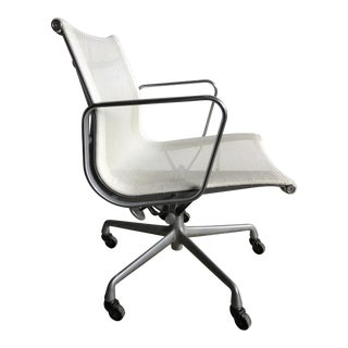 Eames Aluminum Mesh Management Chair
