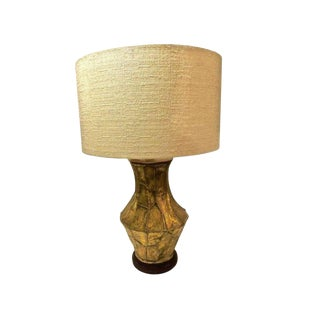 Frederick Cooper Mid-Century Style Gold Lamp