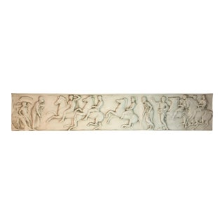 Greco Roman Figural Relief Fiberglass Wall Sculpture