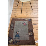 """Image of Antique Art Deco Chinese Rug Mat - 2' X 2'11"""""""