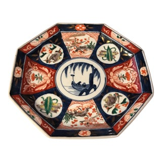 Asian Porcelain Decorative Plate