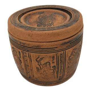Chinese 8 Immortals Covered Clay Box