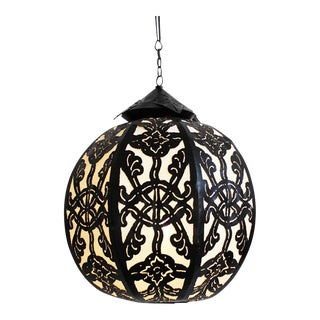 Medium Metal Work Globe Lantern