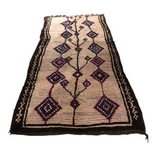 "Vintage Moroccan Wedding Blanket - 4'7"" x 9'8"""