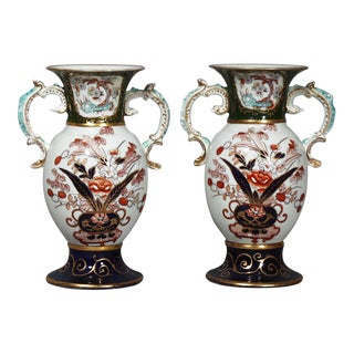 Mason's Ironstone Japan-pattern Vases, Circa 1830-40