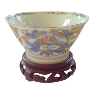 18th C. Chinese Export Bowl on Stand