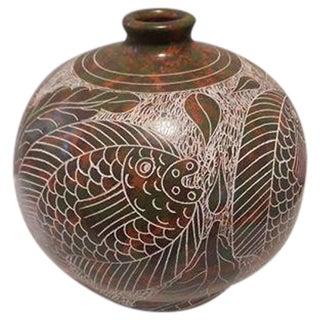 Nicaraguan Artisan Pottery Vase