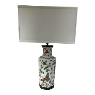 Vintage Chinoiserie Table Lamp